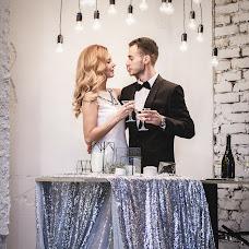 Wedding photographer Anastasiya Kushmenceva (kush-photo). Photo of 09.02.2018