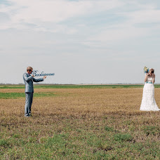 Wedding photographer Anastasiya Stepanova (stepanovaana). Photo of 11.10.2015