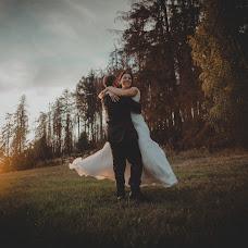 Wedding photographer Kamila Vávrová (Kemi). Photo of 12.11.2018