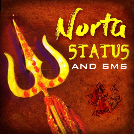 Navratri Status & SMS
