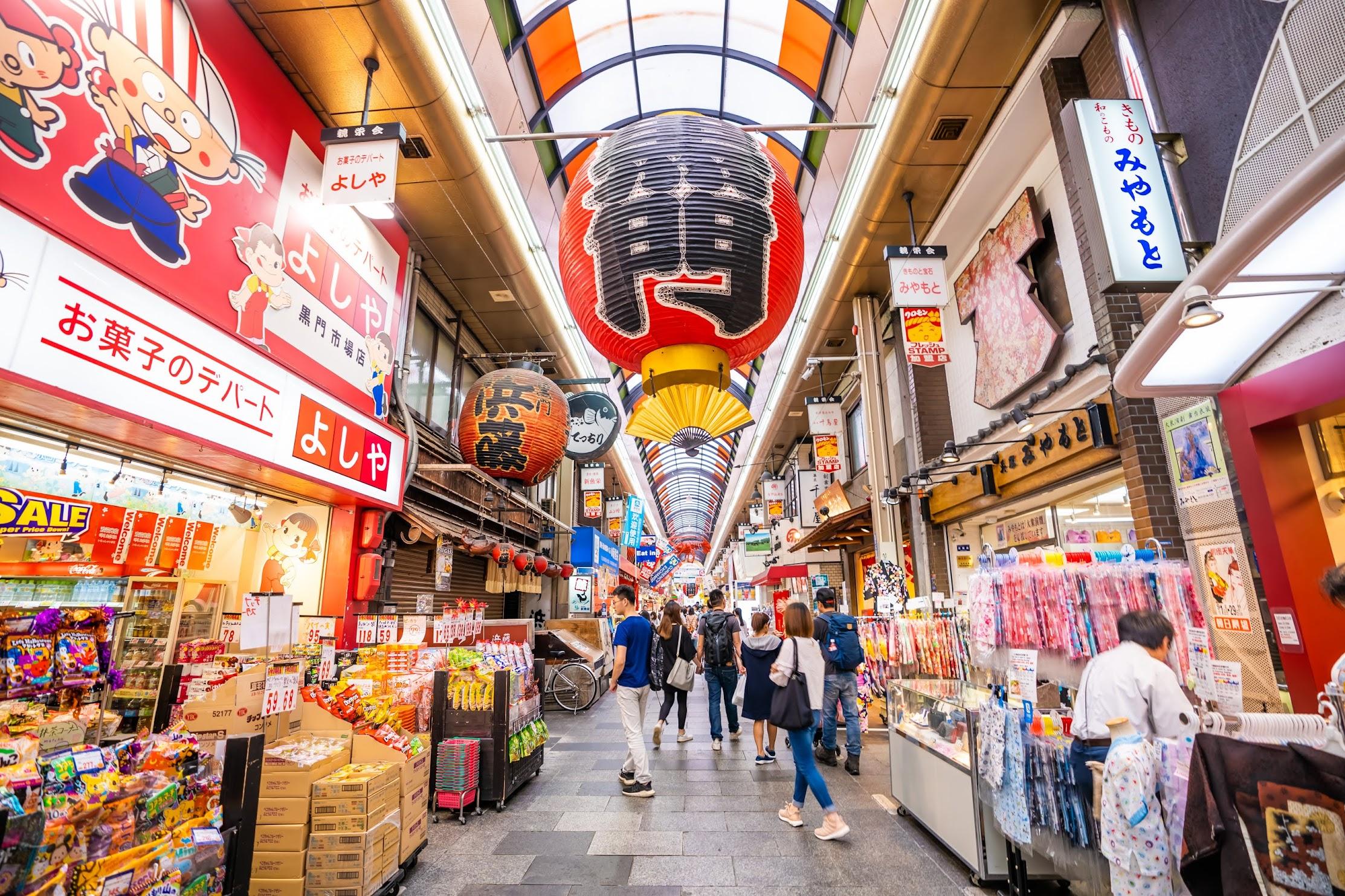 Osaka Kuromon Ichiba (Kuromon Market)2