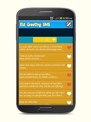 Eid Adha Greeting SMS 2015
