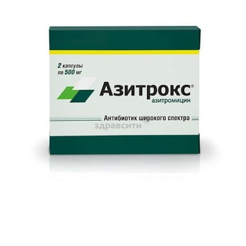 Азитрокс (азитромицин) 500мг капс. 2 шт.