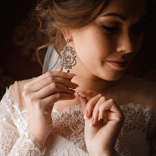 Wedding photographer Ilona Bashkova (bashkovai). Photo of 11.06.2018