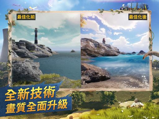 PUBG MOBILEuff1au7d55u5730u6c42u751fM filehippodl screenshot 17