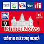 Khmer Hot News - All Top Khmer News in your hand APK icon