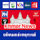 Khmer Hot News - All Top Khmer News in your hand for PC-Windows 7,8,10 and Mac