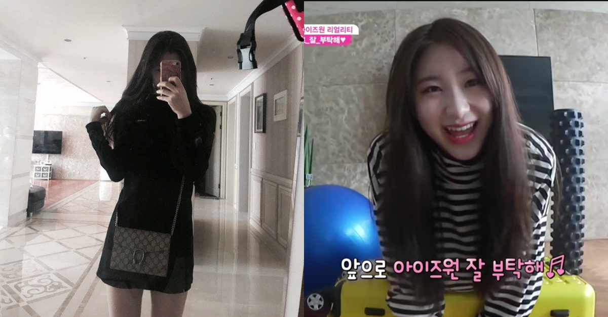 iz*one chaeyeon
