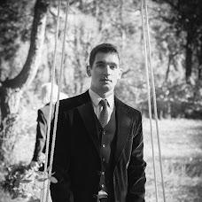 Wedding photographer Vitaliy Izonin (Izonin). Photo of 02.12.2017