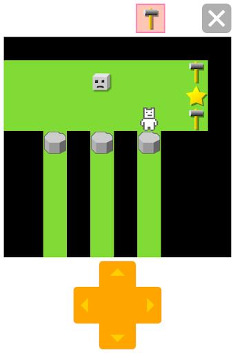 Maze Boy 1.6 Windows u7528 2