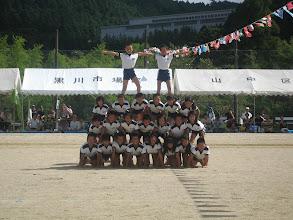 Photo: お見事!小学生の組立体操