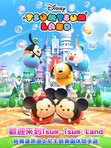 Disney Tsum Tsum Land 1.2.14 APK MOD screenshots 2