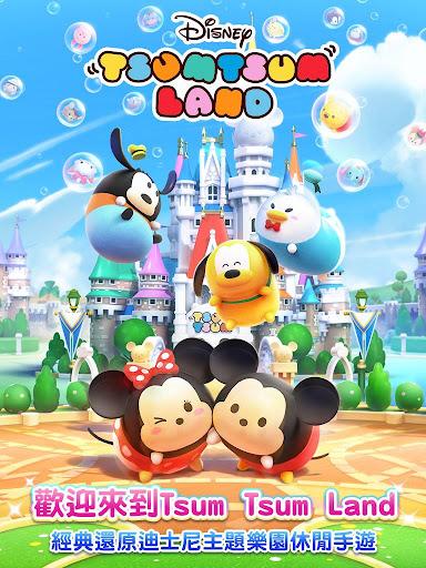 Disney Tsum Tsum Land 1.2.15 2