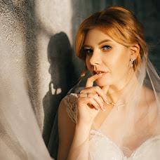Wedding photographer Evgeniya Negodyaeva (Negodyashka). Photo of 19.04.2018