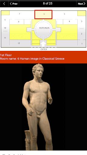 Altes Museum, Berlin Guide Altes 0.4.5 screenshots 4