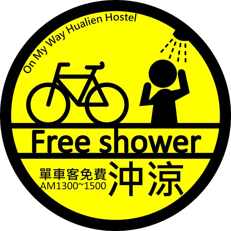 http://www.facebook.com/hualien.hostel/photos/a.881132215269056.1073741827.880515005330777/1087963184585957/?type=3&theater