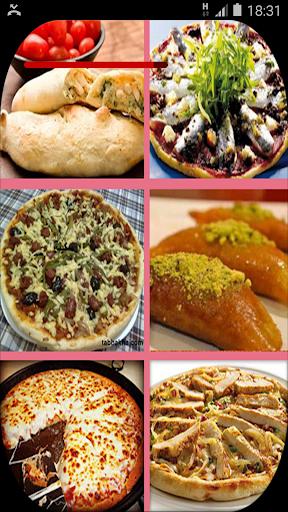 بيتزا جميلة