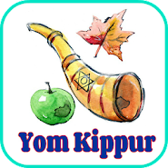 Yom kippur greeting cards 10 latest apk download for android apkclean yom kippur greeting cards apk icon m4hsunfo