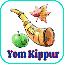 Download yom kippur greeting cards apk latest version app for pc yom kippur greeting cards app m4hsunfo