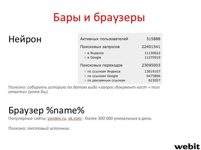 https://img-fotki.yandex.ru/get/27216/127573056.a5/0_15e7eb_9639e661_XL.jpg