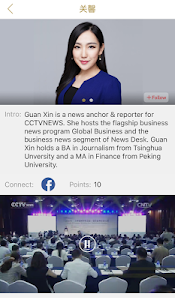 CCTVNEWS LIVE screenshot 2