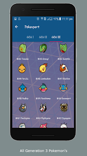 Pokexpert for Pokemon Trainers ( Pokedex GEN 3 ) - náhled
