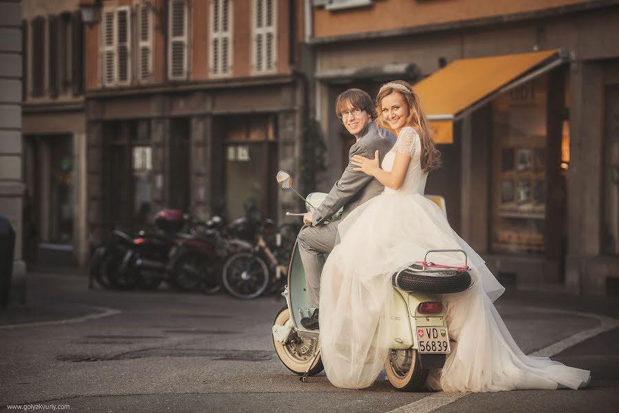 Wedding photographer Yuriy Golyak (golyak). Photo of 17.08.2013