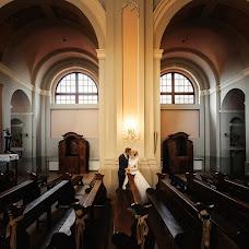 Wedding photographer Artem Policuk (id16939686). Photo of 04.02.2018