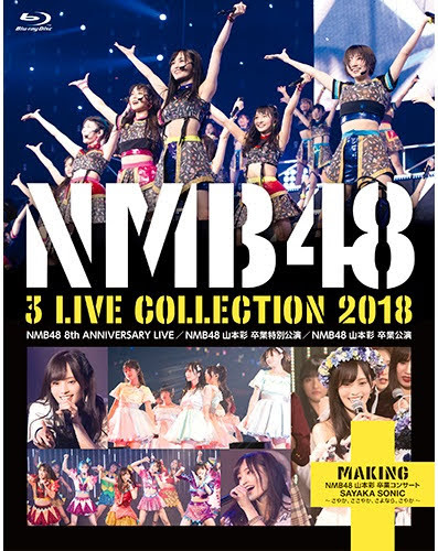 190405 (BDrip)(1080p) NMB48 3 LIVE COLLECTION 2018