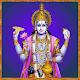 Vishnu Sahastra Namavali - Marathi Download on Windows