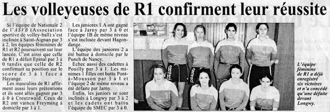 Photo: 20-11-96 La R1F bat Epinal 3-0 et confirme sa place dans les premiers du championnat