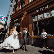 Wedding photographer Andrey Kalitukho (kellart). Photo of 05.09.2018