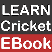 EBook For Cricket Learning