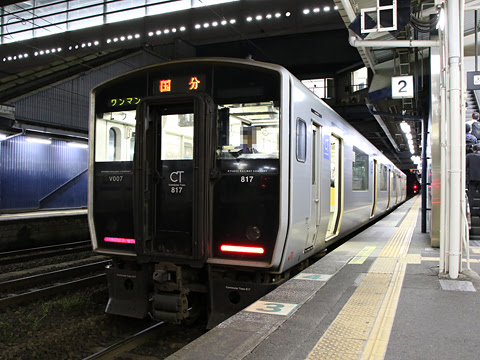 JR九州 日豊本線 817系 鹿児島中央駅にて