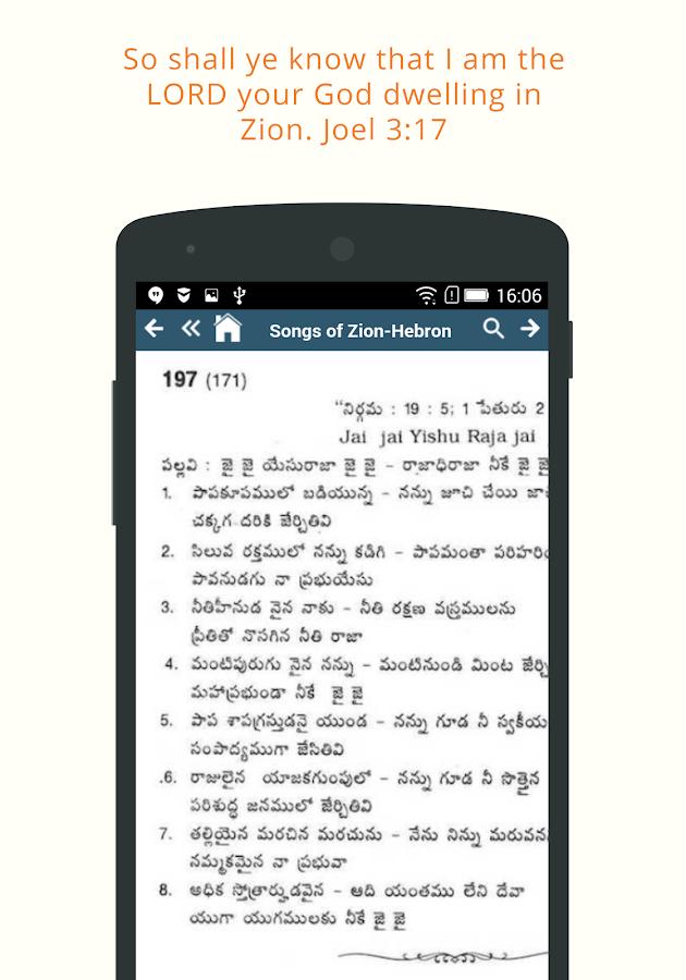 Daniel Reference Bible Telugu Pdf - sokollessons25