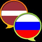 Русско-латышский словарь icon