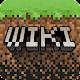 Leitfaden für Minecraft