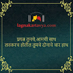 Brahmin Matrimonial Site - Register free and we will help you to find your perfect match.