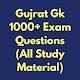 Gujrat Gk 2019-20 Download on Windows