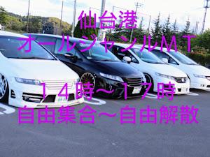 オデッセイ RB3 のカスタム事例画像 カズ★ three.h.R No.15さんの2020年09月22日22:13の投稿