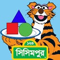 Sisimpur Shapes icon