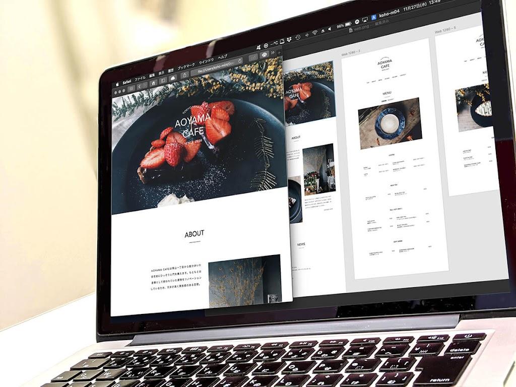 webデザイナー体験