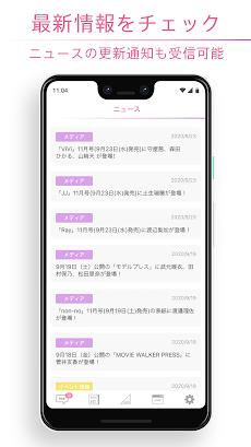 櫻坂46メッセージのおすすめ画像3