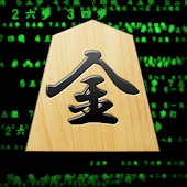Shogi DB2 - Japanese Chess DB