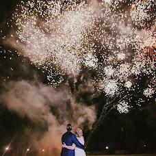 Wedding photographer Alina Voytyushko (AlinaV). Photo of 29.08.2016