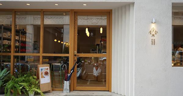 燊咖啡 Shen cafe  老店2.0
