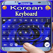 App Friends Korean Keyboard APK for Windows Phone