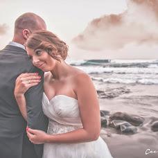 Wedding photographer Cecilia Bisbal (bisbal). Photo of 06.12.2015