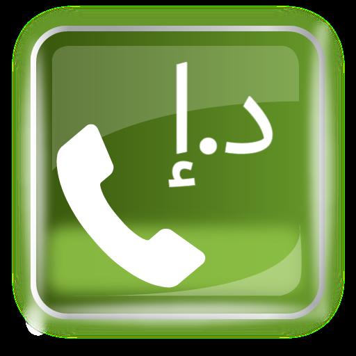 Etisalat Balance Check (UAE) - Apps on Google Play
