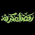 WAStickersApps - ملصقات و تهاني رمضان كريم icon